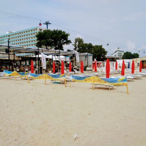 Plaz pred hotelem Victoria v Mamaii | Zdroj: CK KM